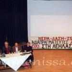 Ενημερωτικές εκδηλώσεις κατά των μεταλλείων στο Κιλκίς