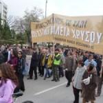 Οργή λαού κατά των εξορύξεων χρυσου, αλλά και των θεσμικών παρεκτροπών του κ. Δένδια
